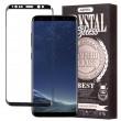 Pachet Folie sticla Samsung Galaxy S8 Plus si Husa silicon Ultra Slim - Remax Crystal Glass Full Screen 3D Black