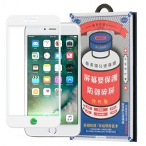 Folie sticla iPhone 7 / iPhone 8 - Remax Medicine Glass White
