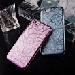 Husa Samsung Galaxy S7 Edge - Electroplating TPU Diamond Purple aspect metalic